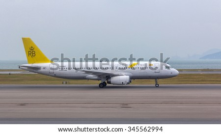 HONG KONG - SEP 17, 2015: Royal Brunei Airlines flight in Hong Kong International Airport. About 90 airlines operate flights from HKIA to over 150 cities across the globe. - stock photo