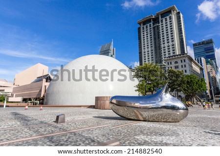 HONG KONG - SEP 1, 2014: The Hong Kong Space Museum is a museum of astronomy and space science in Tsim Sha Tsui. It is managed by the Leisure and Cultural Services Department. - stock photo
