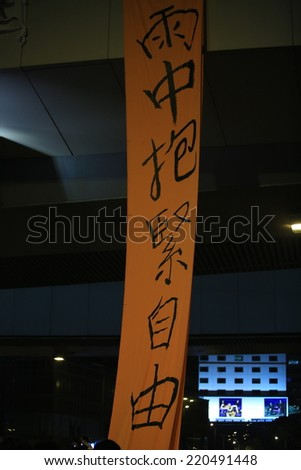 HONG KONG, SEPT.29: Crowd of protesters show the banner in Admiralty on 29 September 2014. after riot police fire tear shell to the peaceful protesters on 28 sept, more people join the protest - stock photo