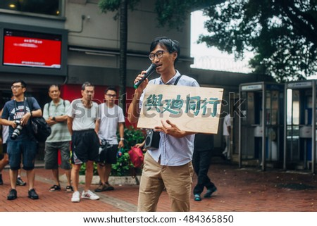 "HONG KONG - SEPT 10: Eddie Chu Hoi Dick is thanking votes from citizens in Hong Kong on September 10, 2016. He is the biggest winner ""King of vote"" in this year's Legislative Council elections."