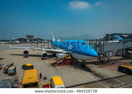 HONG KONG - September, 2016: Airplane parked at Hong Kong Airport. Hong Kong International Airport is the main airport in Hong Kong and located on the island of Chek Lap Kok