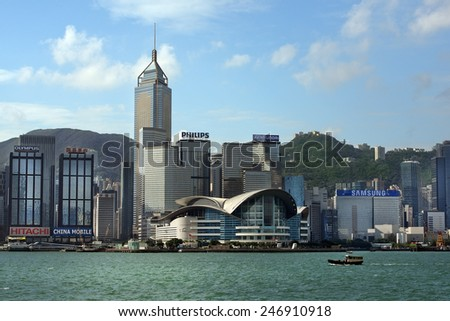 HONG KONG - September 25: view of skyscrapers, modern office buildings and shopping centers from Victoria Harbor on September 25, 2013 in Hong Kong, China - stock photo