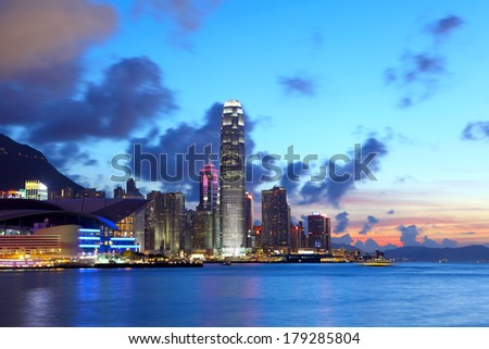 Hong Kong skyline during evening - stock photo