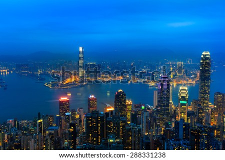 Hong kong skyline view from the victoria peak - stock photo