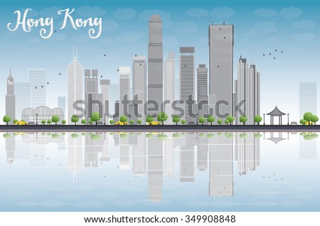 Hong Kong skyline with grey buildings and blue sky. Business travel and tourism concept with modern buildings. Image for presentation, banner, placard and web site. - stock photo