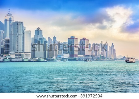 Hong Kong. Victoria Harbour and Hong Kong Central. Taken from Avenue of Stars. Located in Hong Kong. - stock photo