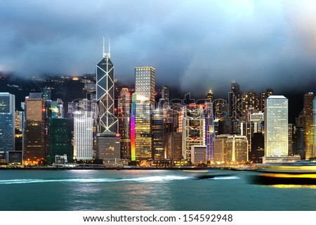 Hong Kong view of Victoria Harbor, Hong Kong Island business district.