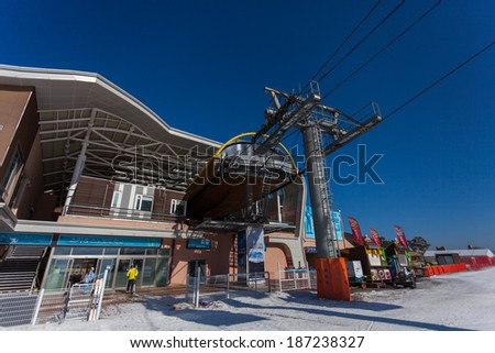 HONGCHEON, SOUTH KOREA - MARCH 7: Gondola ski lift taking skiers up to the top at Vivaldi Park Ski World in Hongcheon city, Gangwon Province, South Korea on March 7, 2014.