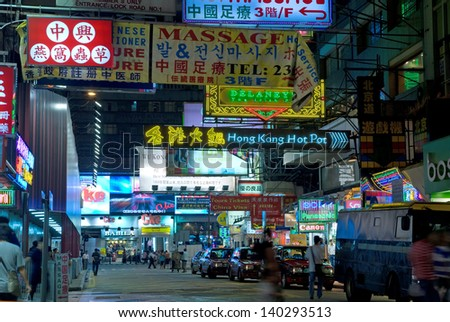 HONGKONG, CHINA-MAY 29: Shoppers and locals along Peking Road in Kowloon at night. With the shops closing after midnight, the area is world famous for night shopping. May 29, 2008 in Hong Kong, China