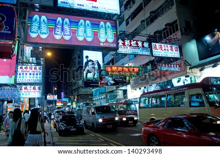 HONGKONG, CHINA-MAY 30: Unidentified peoples night shopping in Fa Yuen Street   in Kowloon.  An almost infinite variety of small shops are located in this area. May 30, 2008 in Hong Kong