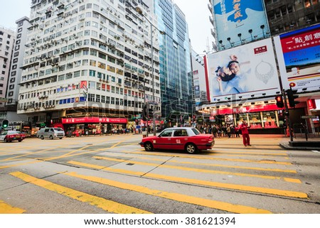 HONGKONG - FEBRUARY 22, 2016: The traffic road and building at down town in rush hour in twilight time. - stock photo