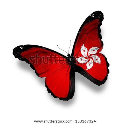 Hongkong flag butterfly, isolated on white - stock photo
