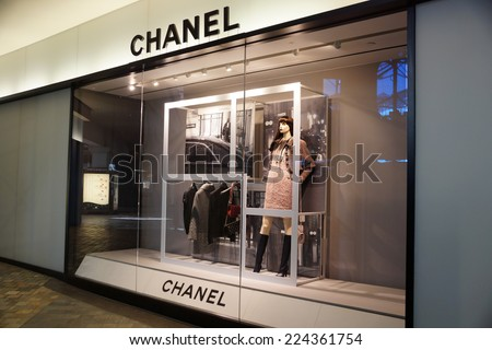 HONOLULU - AUGUST 7, 2014:  :  Chanel store at the Ala Moana Center, Chanel is one of many luxury brands fashion company with world renown. Taken on August 7, 2014. - stock photo