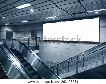 Horizontal billboard in subway station perspective - stock photo