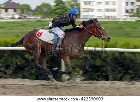 Horse race for the traditional prize Ahmetova in Nalchik,Caucasus,Russia.