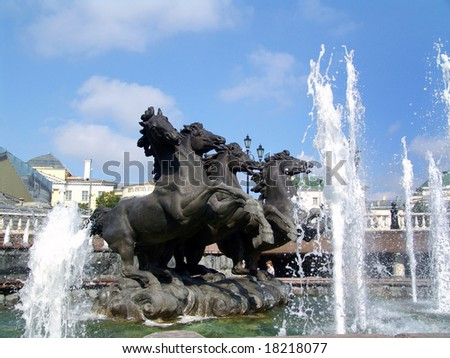 Horses, a fountain, Arena the area, the Arena, Moscow, Russia, summer