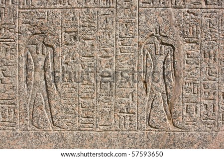 Horus and Anubis depicted on the sarcophagus of Amenhotep I, located in Memphis, Egypt - stock photo