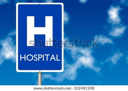 Hospital board traffic sign over blue sky background - stock photo