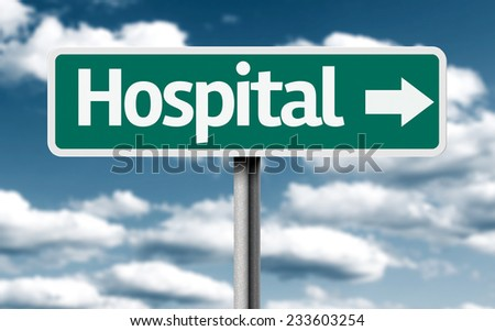 Hospital creative green sign - stock photo