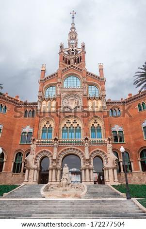 Hospital de la Santa Creu i de Sant Pau, Barcelona, Spain  - stock photo