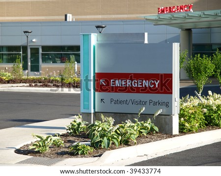 Hospital emergency room sign - stock photo