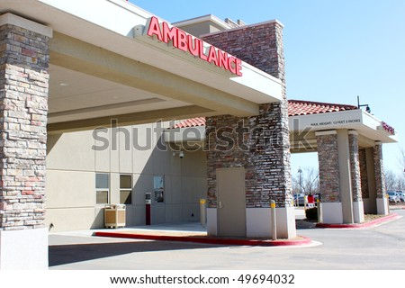 Hospital entrance - stock photo