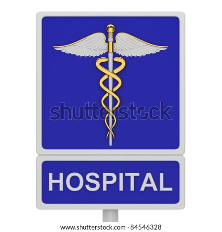 Hospital road sign with a picture caduceus on a white background. - stock photo