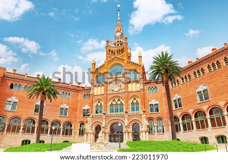 Hospital Sant Pau Recinte Modernista. Barcelona, Catalonia, Spain - stock photo