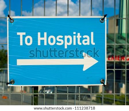 Hospital Sign - stock photo