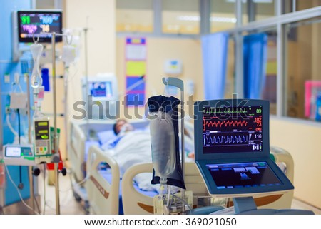 Hospital treatment. Medical device for monitoring - stock photo