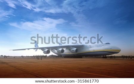"Hostomel, Ukraine - September 28, 2012: The AN 225 ""Mriya"", the largest aircraft ever built, at the Aviasvit XXI - 8th International Aviation and Space Salon. Photo taken with color gradient filters."