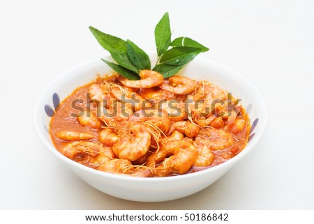 hot and spicy prawn - stock photo