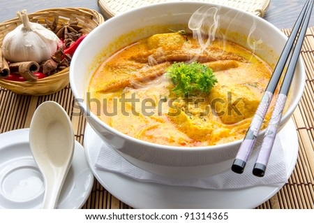 Hot and spicy Singapore Curry Noodle - stock photo