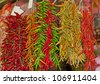 Hot chili peppers at the market - stock photo