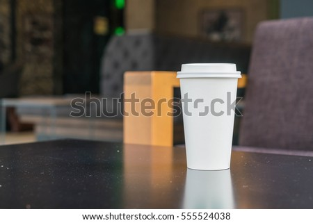hot coffee cup in coffee shop