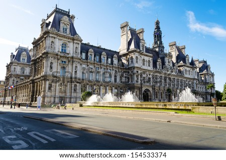 Hotel  in Paris � France - stock photo