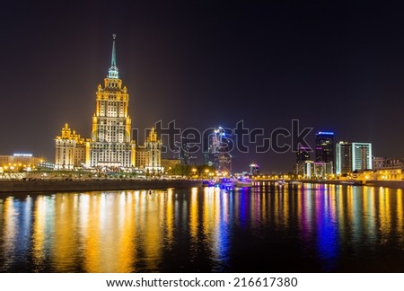 Hotel Ukraine and Moscow-City in the evening - stock photo