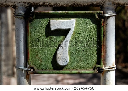 House Number 7 - stock photo