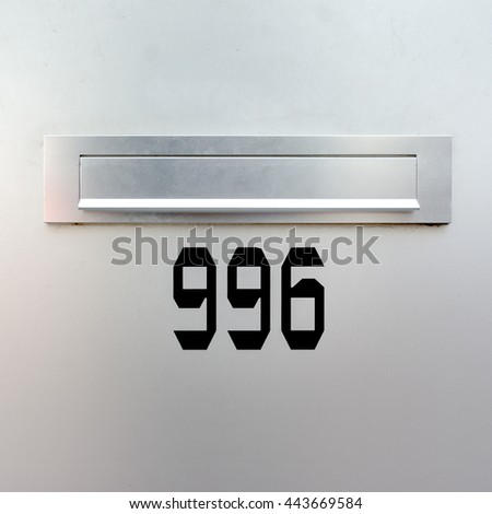 house number nine hundred and ninety six below a metal mailbox - stock photo