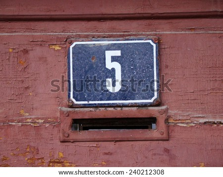 House Numbers Five  - stock photo