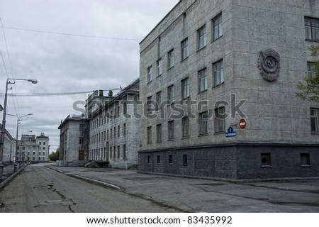 house of city in North Russia