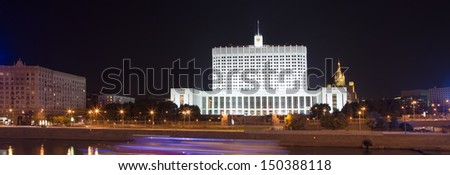 "House of Government in Moscow, Russia, at night. Inscription on the facade means ""House of the Government of the Russian Federation"""