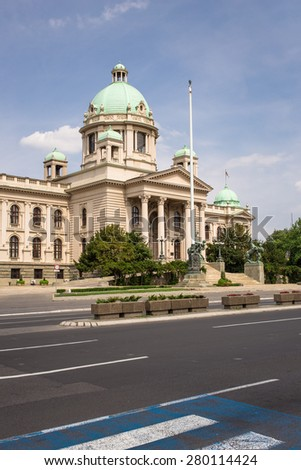 House of the National Assembly of Serbia - Belgrade - stock photo