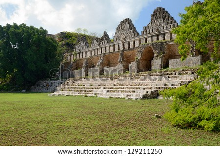 House of the Pigeons in the Maya city of Uxmal, Yucatan. Mexico.