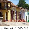 Houses in the old town, Trinidad, Cuba - stock photo