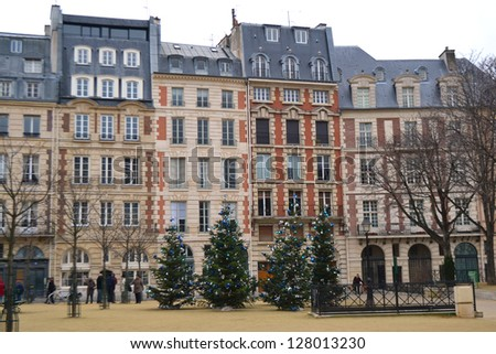 Houses on the streets of the capital of France - Paris.