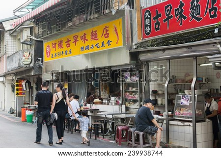 HOUTONG, TAIWAN - August 26th : Old noodle shops near Houtong station, Houtong, Taiwan on August 26th , 2014. Houtong is famous cat village in Taiwan.