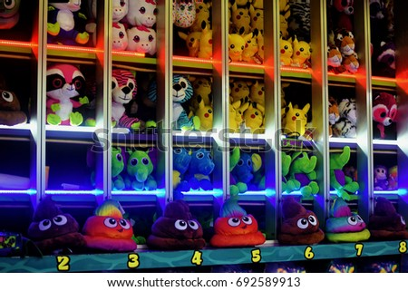 Howard County, Maryland - August 8: row of prizes at the fair on 8 August, 2017 in Howard County, Maryland, USA