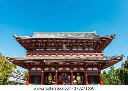 Hozomon gate at Sensoji Temple in Tokyo, Japan, the most famous Buddhist temple in Asakusa district. Sensoji Temple is the oldest temple and one of the main tourist attraction in Tokyo, Japan. - stock photo