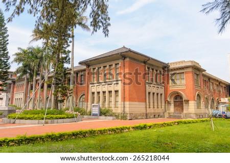 Hsinchu Municipal Government Hall in taiwan - stock photo